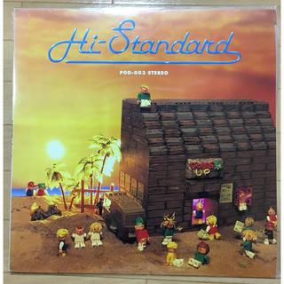 ハイスタンダード(HIGH!STANDARD)のHi-STANDARD Growing up LP 新品 針落とし無し 限定版 (ミュージシャン)