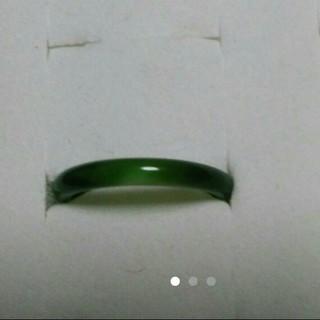 15号 左上1【数量限定  細い瑪瑙リング】 天然石メノウ リング(リング(指輪))