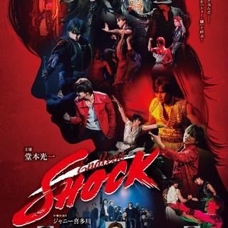 キンキキッズ(KinKi Kids)のEndless  SHOCK 3月30日(土)夜(ミュージカル)