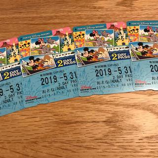 ディズニー(Disney)のディズニー リゾートライン 2dayパス 乗車券 乗り放題(鉄道乗車券)