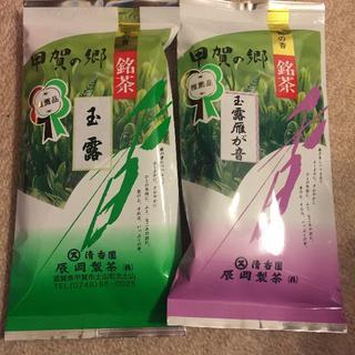 滋賀県◆銘茶2セット
