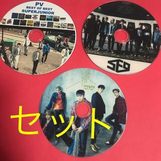 SUPER JUNIOR - K-POP DVD セット