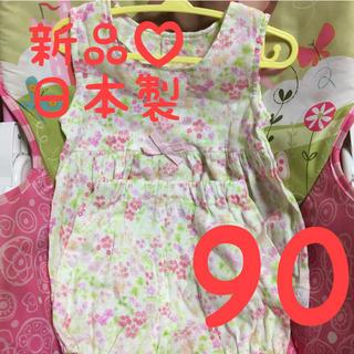 パンプルムース(Pample Mousse)の新品未使用♡ パンプルムース ブルマ セットアップ 花柄 ワンピース 90 (ワンピース)