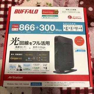 バッファロー(Buffalo)の【BUFFALO】無線LAN親機(PC周辺機器)