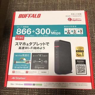 バッファロー(Buffalo)のバッファロールーターBUFFALO(PC周辺機器)