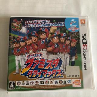 バンダイナムコエンターテインメント(BANDAI NAMCO Entertainment)のファミスタクライマックス 3DS 中古品(携帯用ゲームソフト)