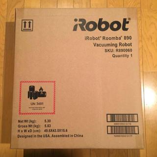 アイロボット(iRobot)のアイロボット Roomba ルンバ 890 ロボット掃除機 (掃除機)