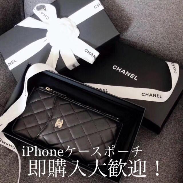 ハローキティ iPhone8 ケース | CHANEL - CHANEL スマートフォンケースポーチ 送料込み 新作 新品未使用の通販 by 海外VIP御用達の最高級クオリティ高品質商品!|シャネルならラクマ