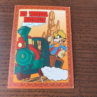ディズニー(Disney)のディズニー チャレンジャー証明書(遊園地/テーマパーク)