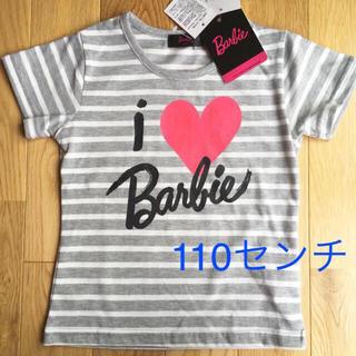 バービー(Barbie)の新品未使用‼️バービー 110 ボーダー tシャツ barbie 半袖 女の子(Tシャツ/カットソー)