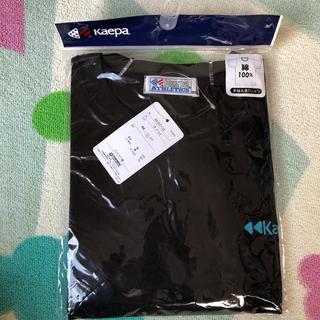 ケイパ(Kaepa)の新品 kaepa 綿100% ケイパ  160 半袖 Tシャツ(Tシャツ/カットソー)