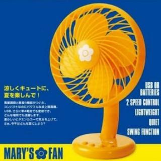 マリークワント(MARY QUANT)のMARY QUANT ミニ扇風機(扇風機)