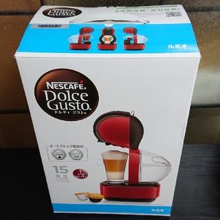 ネスレ(Nestle)の●ネスカフェ ドルチェ グスト ルミオ MD9777-DR★爆安!投げ売り★ (エスプレッソマシン)