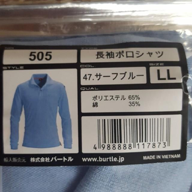 BURTLE(バートル)のBurtleポロシャツ メンズのトップス(ポロシャツ)の商品写真