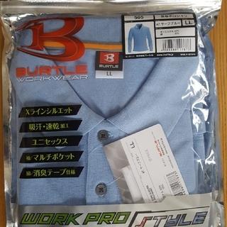 バートル(BURTLE)のBurtleポロシャツ(ポロシャツ)