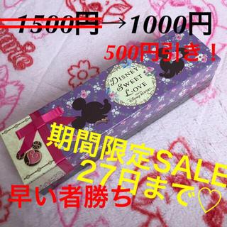 ディズニー(Disney)の新品♡ディズニーランド 限定 チョコレート(菓子/デザート)