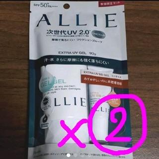 アリィー(ALLIE)の☆新品☆ ALLIE  エクストラ UV ジェル 限定セット B 2袋(日焼け止め/サンオイル)