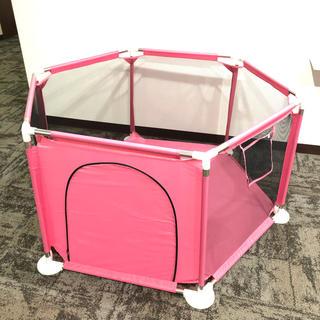 ベビーサークル ジョイント式 プレイヤード ベビーフェンス 扉付き ピンク(ベビーサークル)