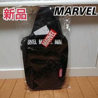 マーベル(MARVEL)の新品‼️ MARVEL ショルダーバッグ(ボディーバッグ)