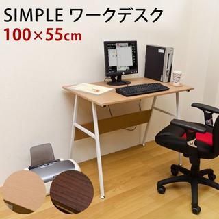 ★送料無料★ ワークデスク SIMPLE(オフィス/パソコンデスク)