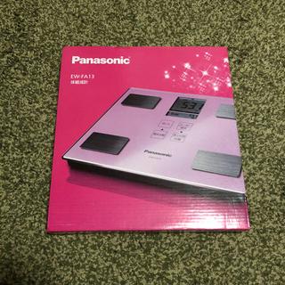 パナソニック(Panasonic)の専用(体重計/体脂肪計)