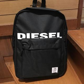 ディーゼル(DIESEL)の新品未使用、ディーゼル、リュックサック、正規品タグ付き、DIESEL、黒×白ロゴ(リュックサック)