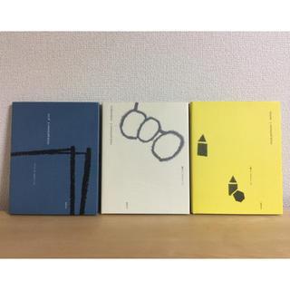 ミナペルホネン(mina perhonen)のmash's様専用/mina perhonenテキスタイル本(アート/エンタメ)