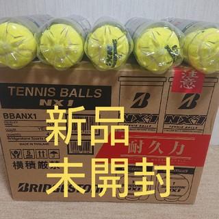 値下げ!テニスボール ブリジストンNX1(ボール)