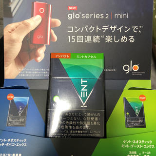 グロー(glo)のglo series2 mini(タバコグッズ)
