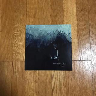 HOWLIN'BEAR 「Everlastin' feat 5lack」(ヒップホップ/ラップ)