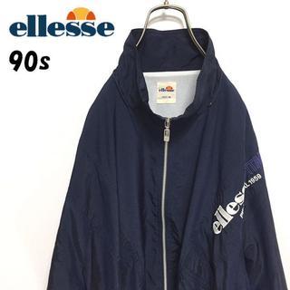エレッセ(ellesse)の90s ellesse エレッセ ポリエステルジャケット(ナイロンジャケット)