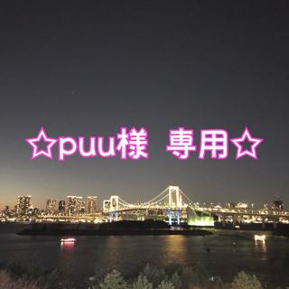 ベビーギャップ(babyGAP)の☆puu様 専用☆(サングラス)