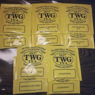 TWG 紅茶 ティーパック 5種類セット(茶)