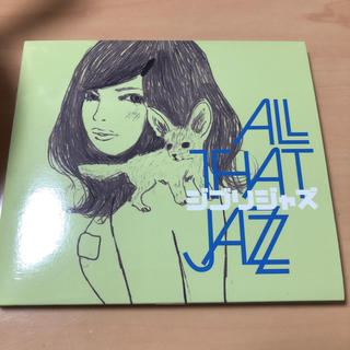 ジブリ(ジブリ)のジブリ ジャズ CD(ジャズ)