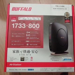 バッファロー(Buffalo)のえふぅ様専用 バッファロー ルーター1733+800 ブラック(PC周辺機器)