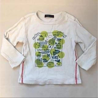 カルディア(CALDia)のcaldia ロンT カットソー 95cm(Tシャツ/カットソー)