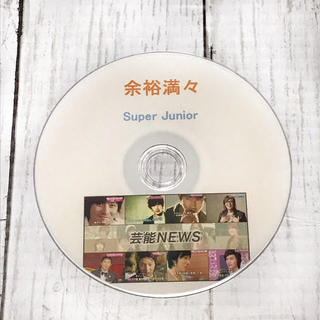 SUPER JUNIOR - super junior  dvd