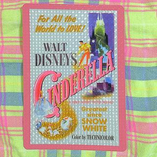 ディズニー(Disney)の【まとめ買い大歓迎♡】ポストカード / シンデレラ(切手/官製はがき)