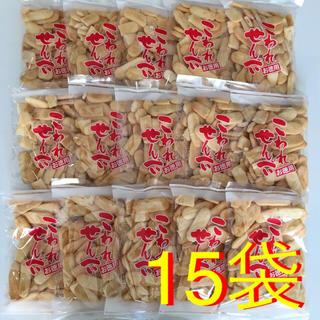 カメダセイカ(亀田製菓)のハッピーターン 15袋 ● われせん アウトレット品(菓子/デザート)