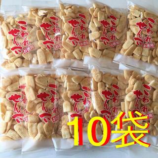 カメダセイカ(亀田製菓)のハッピーターン 10袋 ● 訳ありアウトレット品●パウダーたっぷり♪(菓子/デザート)