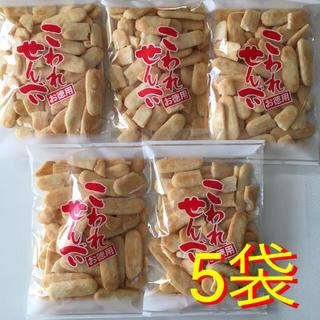 カメダセイカ(亀田製菓)のハッピーターン 5袋  ● パウダーたっぷり♪(菓子/デザート)