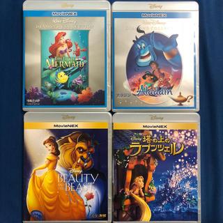 ディズニー(Disney)の【セット割引】未使用『ディズニープリンセス』ブルーレイ&純正ケース 4点セット(アニメ)