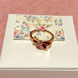 サマンサティアラ(Samantha Tiara)の週末のお値段です!レア ウィルセレクションとのコラボ ♡リング♡(リング(指輪))