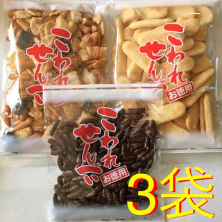 カメダセイカ(亀田製菓)の亀田製菓 ●ハッピーターン + 柿の種チョコ + 3色おもちだま(菓子/デザート)