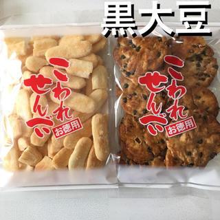 カメダセイカ(亀田製菓)のハッピーターン&黒大豆せん(菓子/デザート)