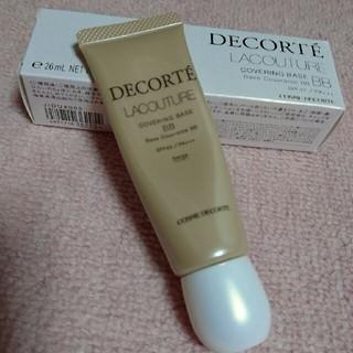 コスメデコルテ(COSME DECORTE)のコスメデコルテBB🎀最終価格🎀(BBクリーム)