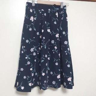 ハニーズ(HONEYS)の花柄 スカート(ひざ丈スカート)