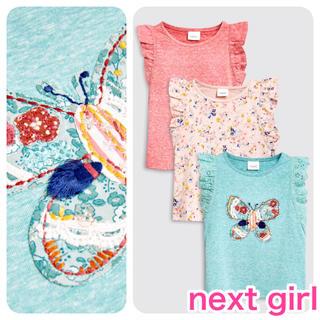 NEXT - 【新品】next マルチ バタフライ刺繍入りフリルタンクトップ3枚組(ヤンガー)