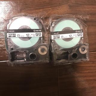 キングジム(キングジム)のテプラテープ*白12mm(テープ/マスキングテープ)