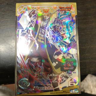 バンダイ(BANDAI)のドラゴンボールヒーローズ ハーツ(シングルカード)